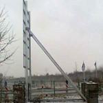Preise für Bauschilder-Unterkonstruktion-Schilder-Bauzaunblende B42