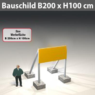 bauschild-b200xh100