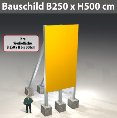 bauschild_250x500